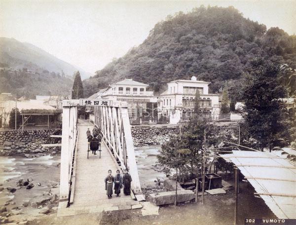 110607-0013 - Asahibashi Bridge