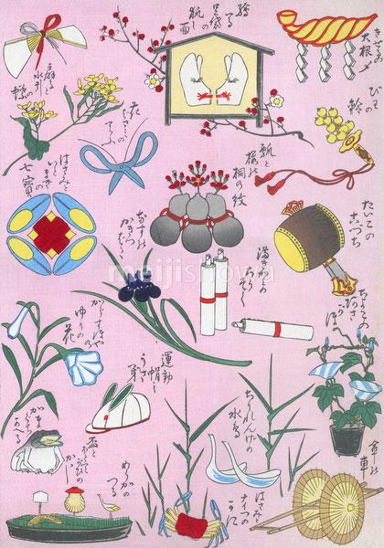 110608-0003 - Edo-chiyogami