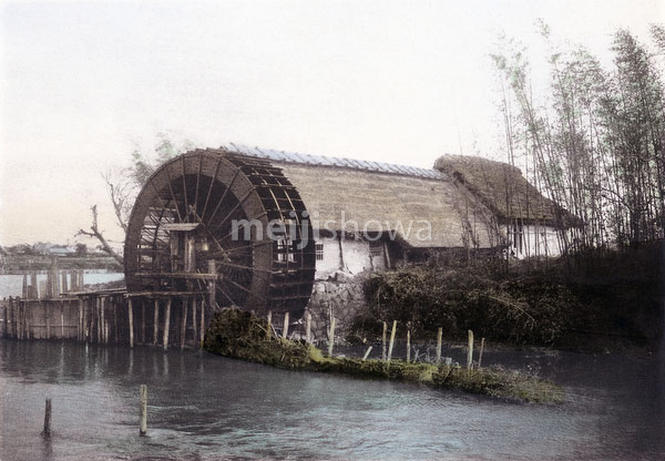 110609-0016 - Water Mill