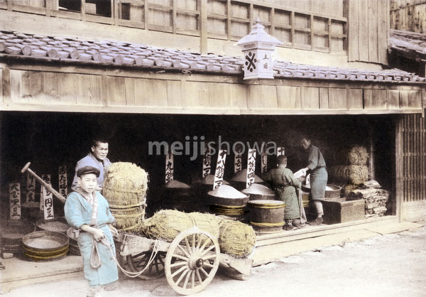 110609-0019 - Rice Shop