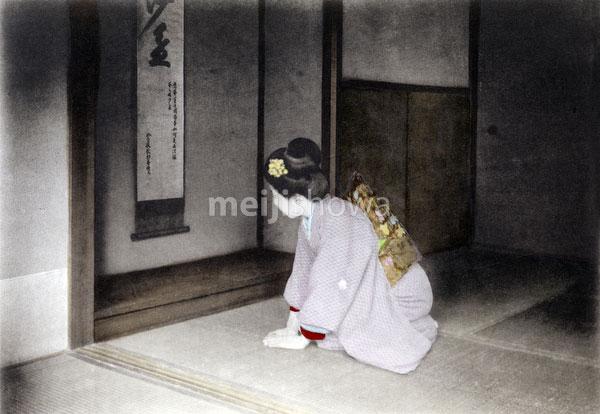 110610-0005 - Tea Ceremony 5