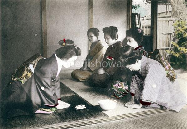 110610-0008 - Tea Ceremony 8
