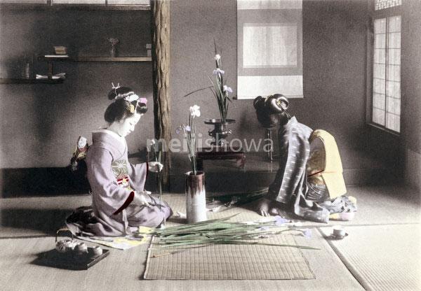110610-0014 - Tea Ceremony 14