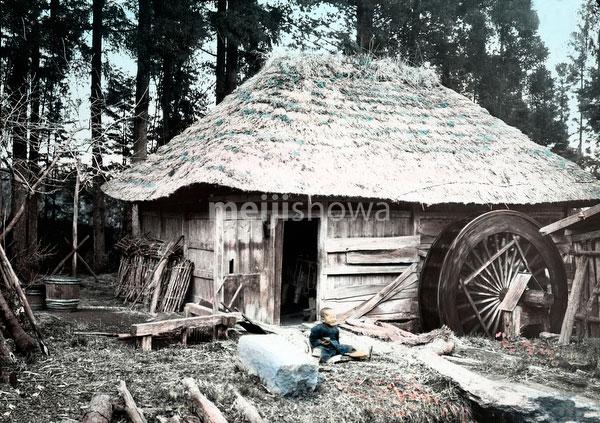 110613-0015 - Watermill