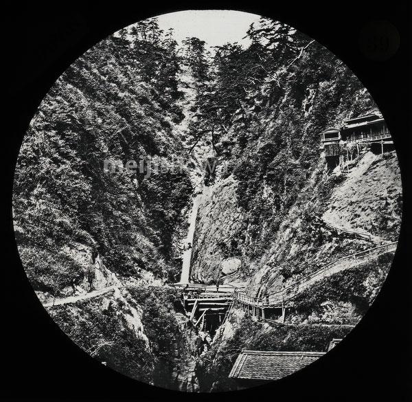 110613-0033 - Nunobiki Falls