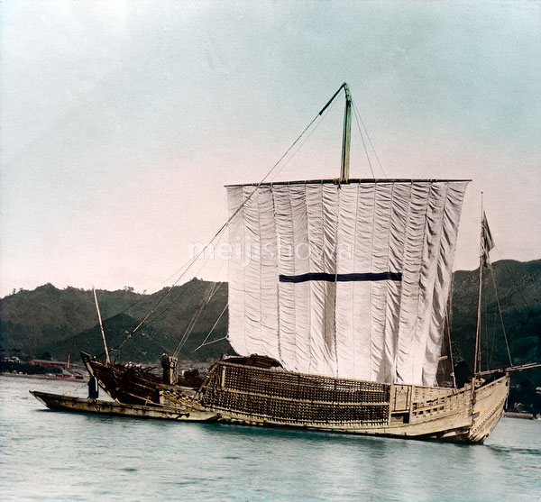 110613-0050 - Cargo Vessel