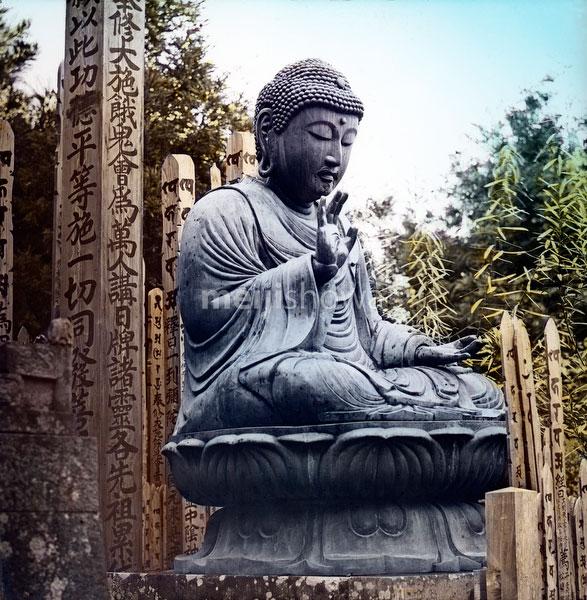 110613-0053 - Shiba Buddha