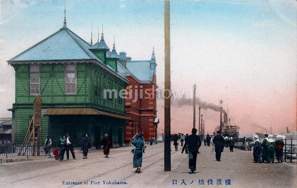 70206-0006 - Yokohama Pier