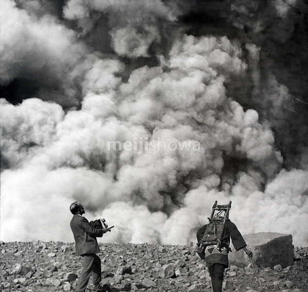 110827-0017 - Volcanic Eruption