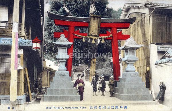 110829-0003 - Suwayama Inari