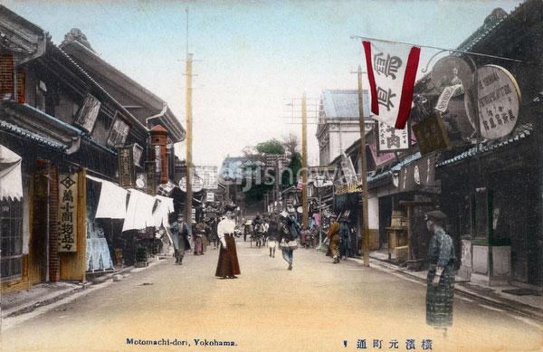 110829-0007 - Motomachi