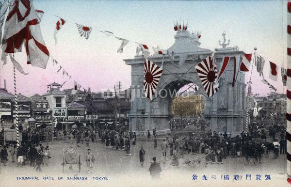 110829-0009 - Shinbashi Triumphal Arch