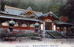 70206-0014 - Karamon Gate