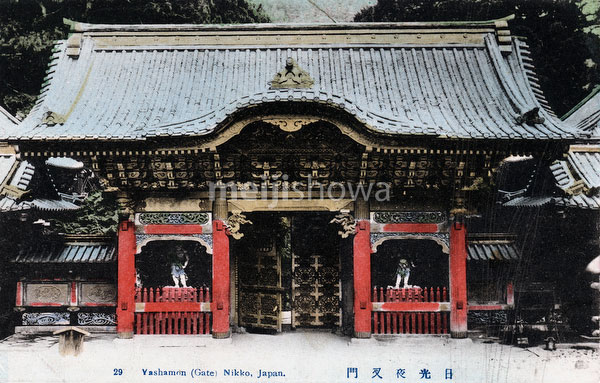 70206-0016 - Yashamon Gate