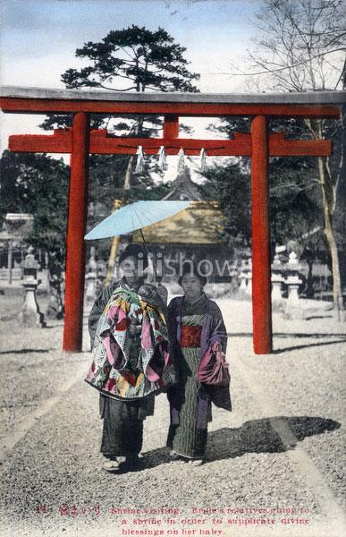 111003-0009 - First Shrine Visit