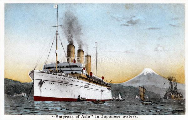 111003-0014 - RMS Empress of Asia