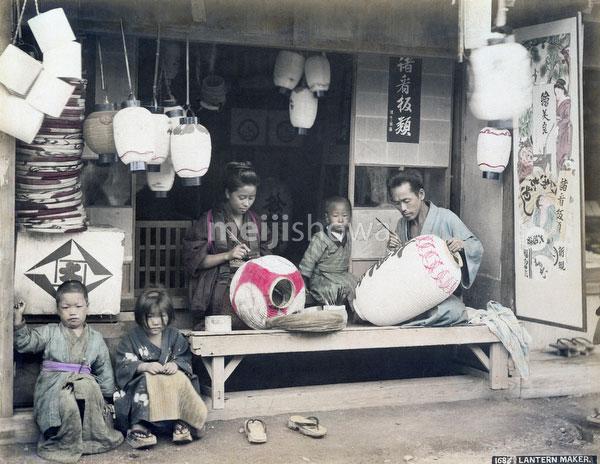 111003-0024 - Lantern Makers