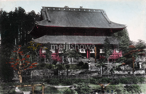 70206-0019 - Rinnouji Temple