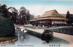 70206-0021 - Korakuen Park