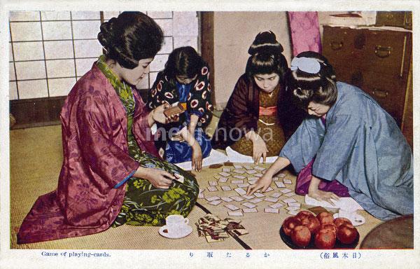 110705-0007 - Playing Karuta