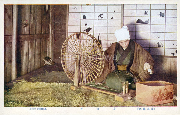 110705-0014 - Woman Reeling Silk