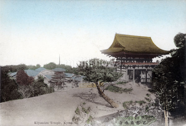 110705-0016 - Kiyomizudera Temple