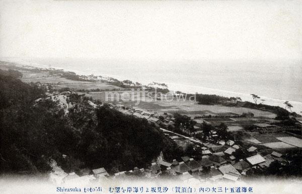 110705-0020 - Shirasuka, Tokaido