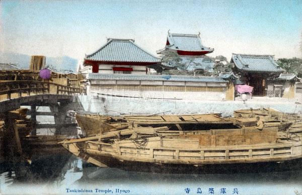 110705-0022 - Tsukishima Temple