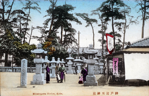110705-0024 - Minatogawa Jinja