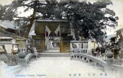 110705-0026 - Isenomiya Jinja