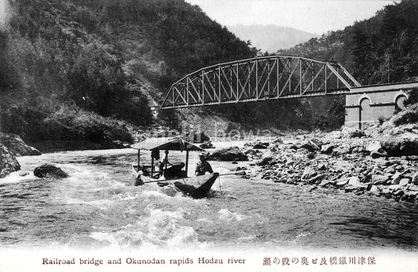 110705-0029 - Hozugawa Kudari