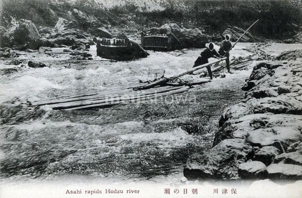 110705-0030 - Log Raft