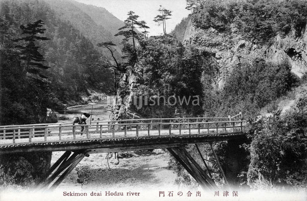 110705-0031 - Hozugawa River
