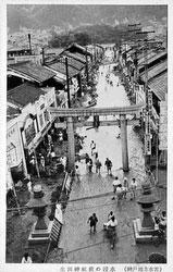 110705-0033 - Great Hanshin Flood