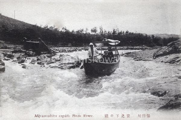 110706-0002 - Hozugawa Kudari
