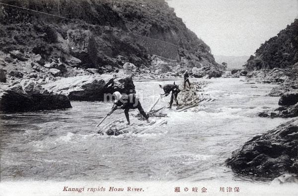 110706-0003 - Log Raft