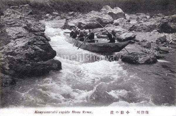 110706-0004 - Hozugawa Kudari
