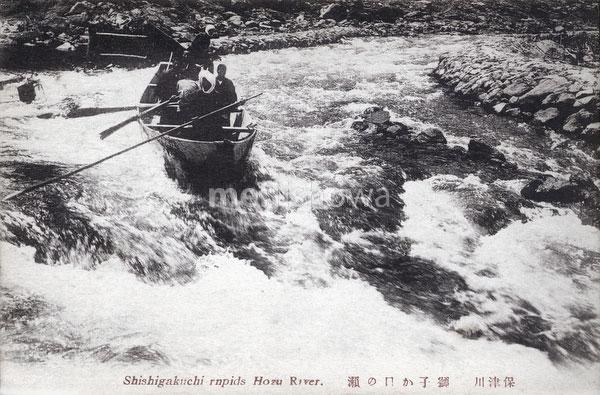110706-0006 - Hozugawa Kudari