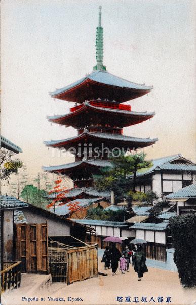 70206-0027 - Pagoda