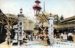 110706-0015 - Mayasan Tenjoji Temple