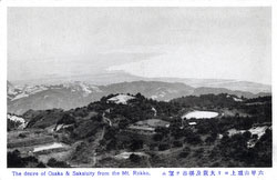 110706-0018 - View on Osaka