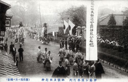 110706-0019 - Funeral Hirofumi Ito