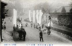 110706-0021 - Funeral Hirofumi Ito