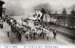110706-0022 - Funeral Hirofumi Ito