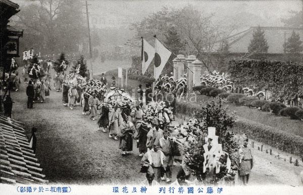 110706-0024 - Funeral Hirofumi Ito
