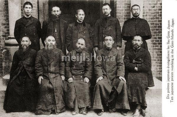 110706-0028 - Catholic Priests
