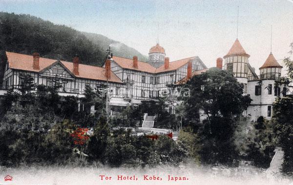 70206-0029 - Tor Hotel