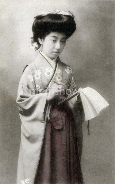 110707-0002 - The Geisha Teruha