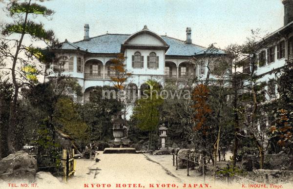 110707-0015 - Kyoto Hotel