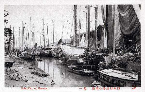110707-0020 - Boats in Befuko